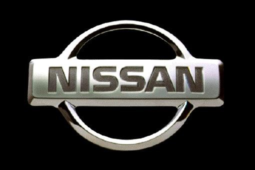 nissan ignition key replacement